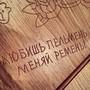 Пельмэн
