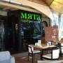 Бар-ресторан Мята