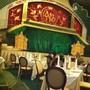 Ресторан Яръ