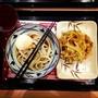 Ресторан быстрого обслуживания Марукамэ