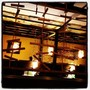 Ресторан Мандарин