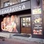 Суши-бар Камакура
